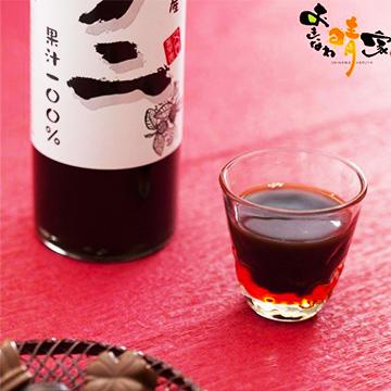 沖縄県産ノニ 果汁100% 500ml ×3本