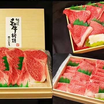 写真:仙台牛プレミアム極上セット