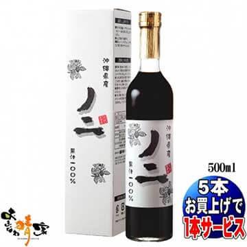 写真:沖縄県産ノニ 果汁100%