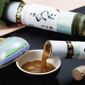 写真:【日本三大珍味】このわた竹筒
