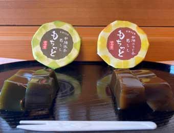 写真:京都宇治のくずもちセット