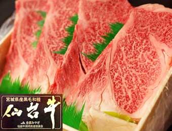 写真:最高級A5ランク仙台牛 サーロインステーキ 2枚化粧箱入り