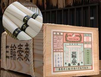 写真:【国産小麦100%使用】手延べ三輪そうめん 芳醇