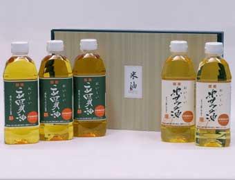 写真:こめ糠から抽出・精製された健康なこめ油詰合せ