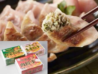 写真:とんきっきお土産用 肉・野菜・生姜餃子セット