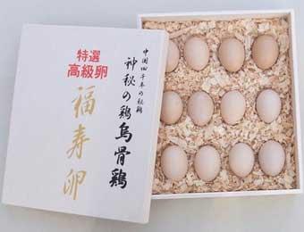 写真:特選 烏骨鶏卵【福寿卵】木箱入り