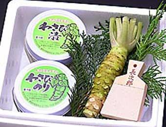 写真:【静岡有東木産】贈答品わさび 3点セット