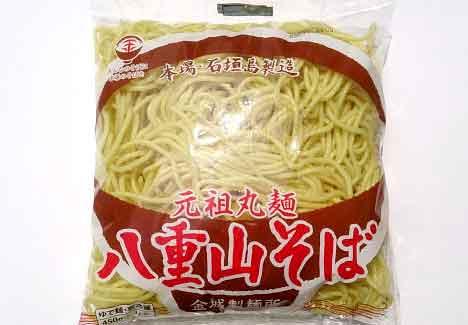八重山そば【丸麺】