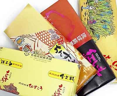 【名嘉真製菓本舗】ちんすこう 4箱セット